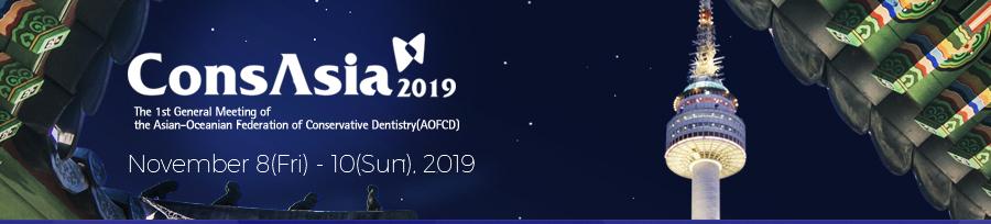 ConsAsia 2019